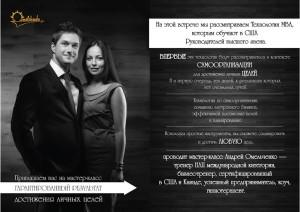 """unnamed (3) Семінар """"Розвиток кікбоксингу в Україні залежить від кожного""""unnamed 3  -"""