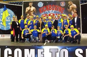 12195972_1031262340271594_330612157723312099_n Чемпіонат світу з кікбоксингу WAKOРезультати Чемпіонату світу з кікбоксингу WAKO (к1, лоу-кік, кік-лайт) м.Белград (Сербія)12195972 1031262340271594 330612157723312099 n  -