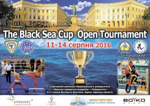 а2-5 WAKO, К-1, Чемпіонат України, Кік-лайт, Збірна, музичні вправи, Фул-контакт, кікбоксинг, поінт-файтинг, змагання, лайт-контакт, лоу-кік, Кубок Чорного моряВідкритий всеукраїнський турнір з кікбоксингу WAKO «Кубок Чорного моря»a2 5  -
