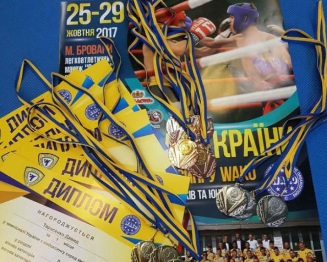 brovary-2017-ukrchamp-junior ЧУ-2017 серед юнаків та юніорів: кращі команди і події навколоbrovary 2017 ukrchamp junior e1509367864161 -