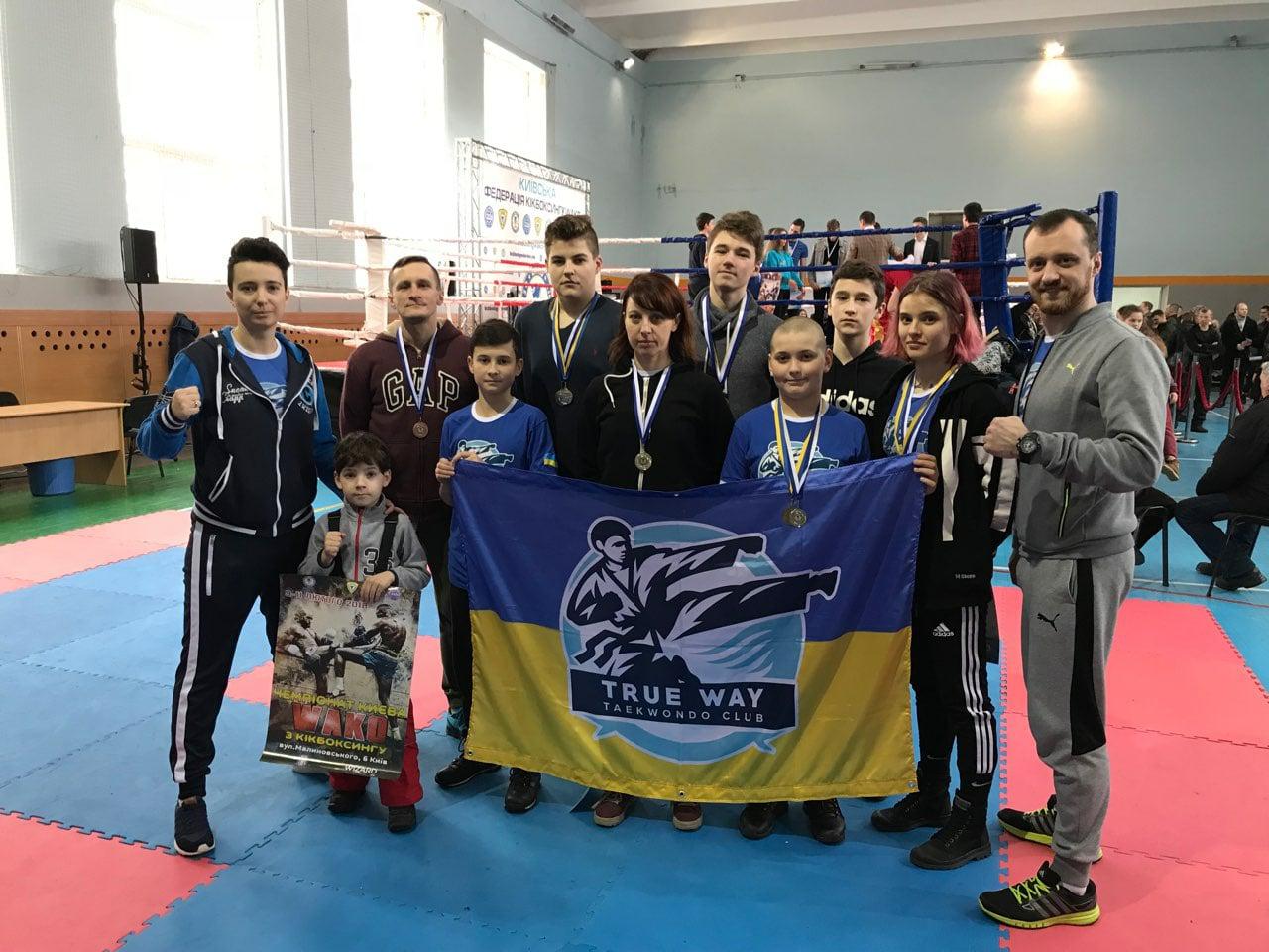 champ-Kyiv-2018-3 Хто зібрав найбільший врожай на чемпіонаті Києва?champ Kyiv 2018 3 -