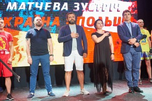 kyiv-ukr-pol-2018-2