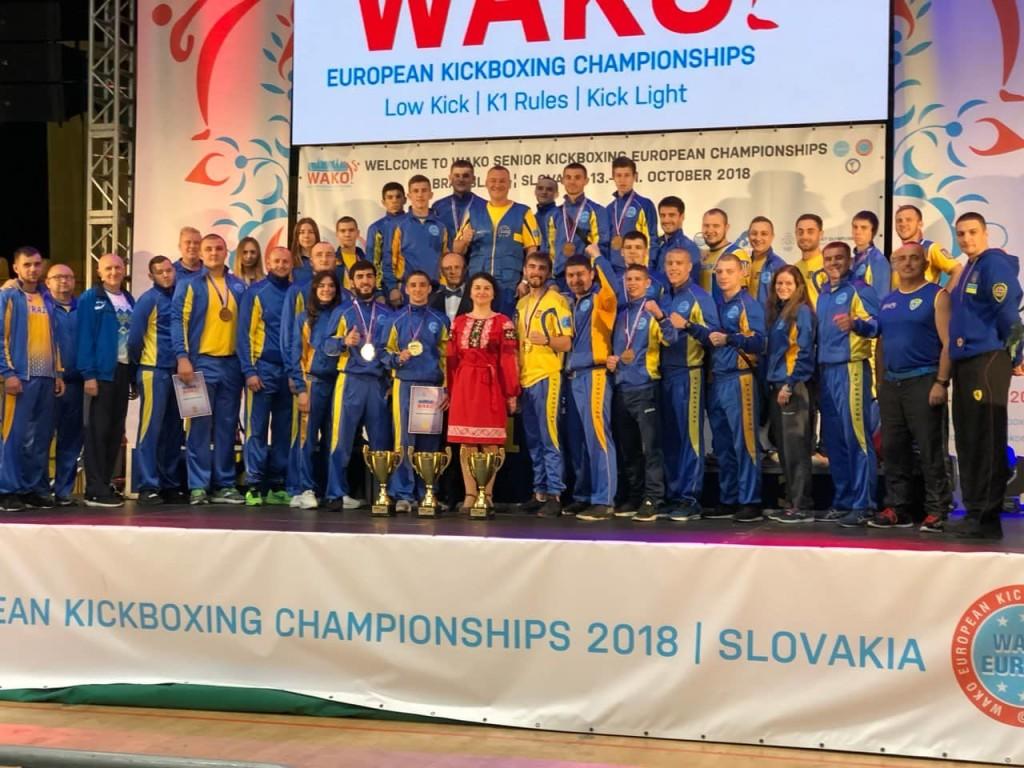 euro-2018-bratislava-team-ukraine