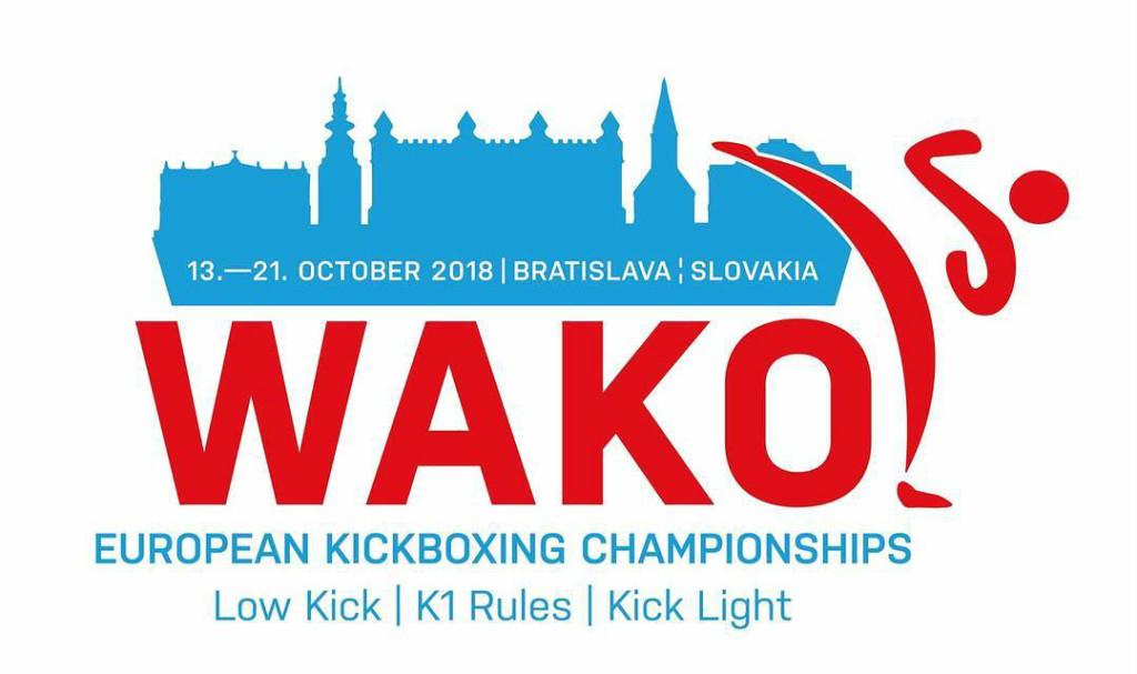 euro-2018-slovakia-logo Євро-2018 з LK, K1, KL: на старт, увага… Руш!euro 2018 slovakia logo  -