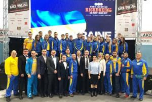 ukraine-euro-2018-marybor