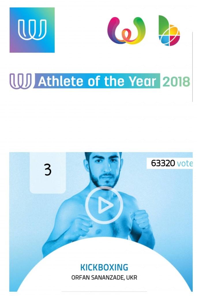 orfan-sananzade-iwga-2018 Український кікбоксер увійшов у трійку кращих спортсменів світуorfan sananzade iwga 2018  -