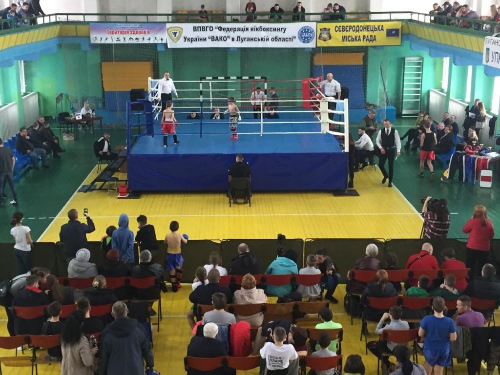 lugansk-2019-champ-1 На Луганщині підготувалися до ЧУ в Броварах, проведенням першості регіонуlugansk 2019 champ 1  -