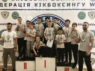 kyivshchyna-2019-2