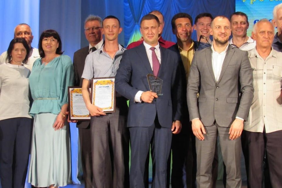 lugansk-nagoroda-2019-2 Нагорода для Федерації кікбоксингу WAKO в Луганській областіlugansk nagoroda 2019 2 -