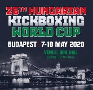 венгрия 7