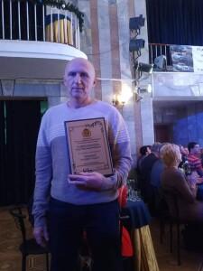 gavrilchenko-dr-2020
