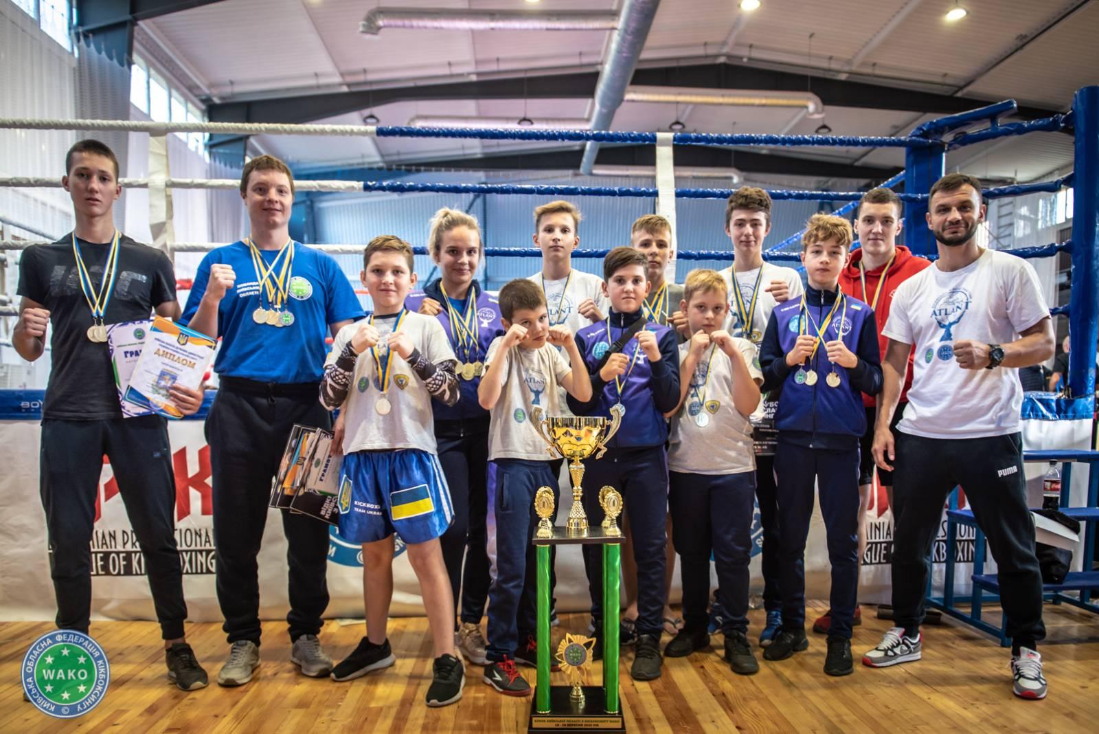 kyivshchyna-cup-2020