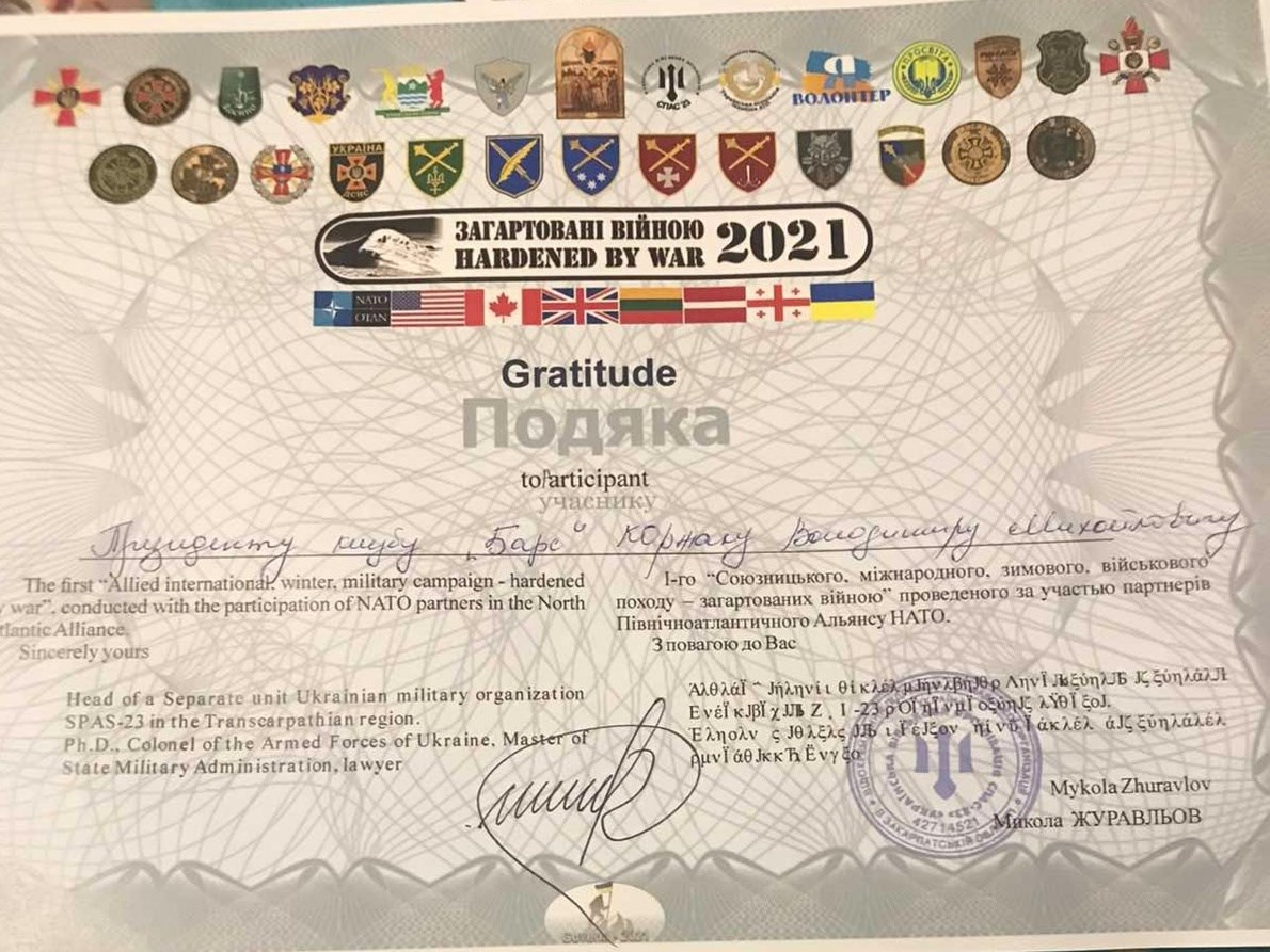 korzhak-hoverla-4